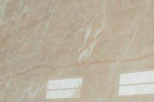 rosa portugalo 300x200 - Galeria kamieni